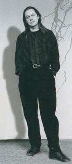 Андрей Мисин