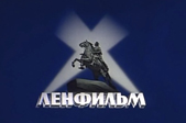 Советское кино для онлайн просмотра на 'горизонте'