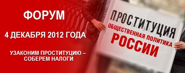 Сделаем Россию самой инвестиционно привлекательной страной в мире!