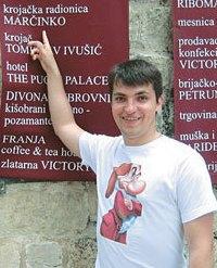 О Юрии Марченко, нейтрализовавшем убийцу.