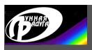 Проект почитателей творчества российского фантаста С.И.Павлова.