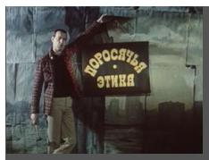 Трест, который лопнул | Музыка: Максим Дунаевский, слова: Наум Олев, Леонид Филатов.